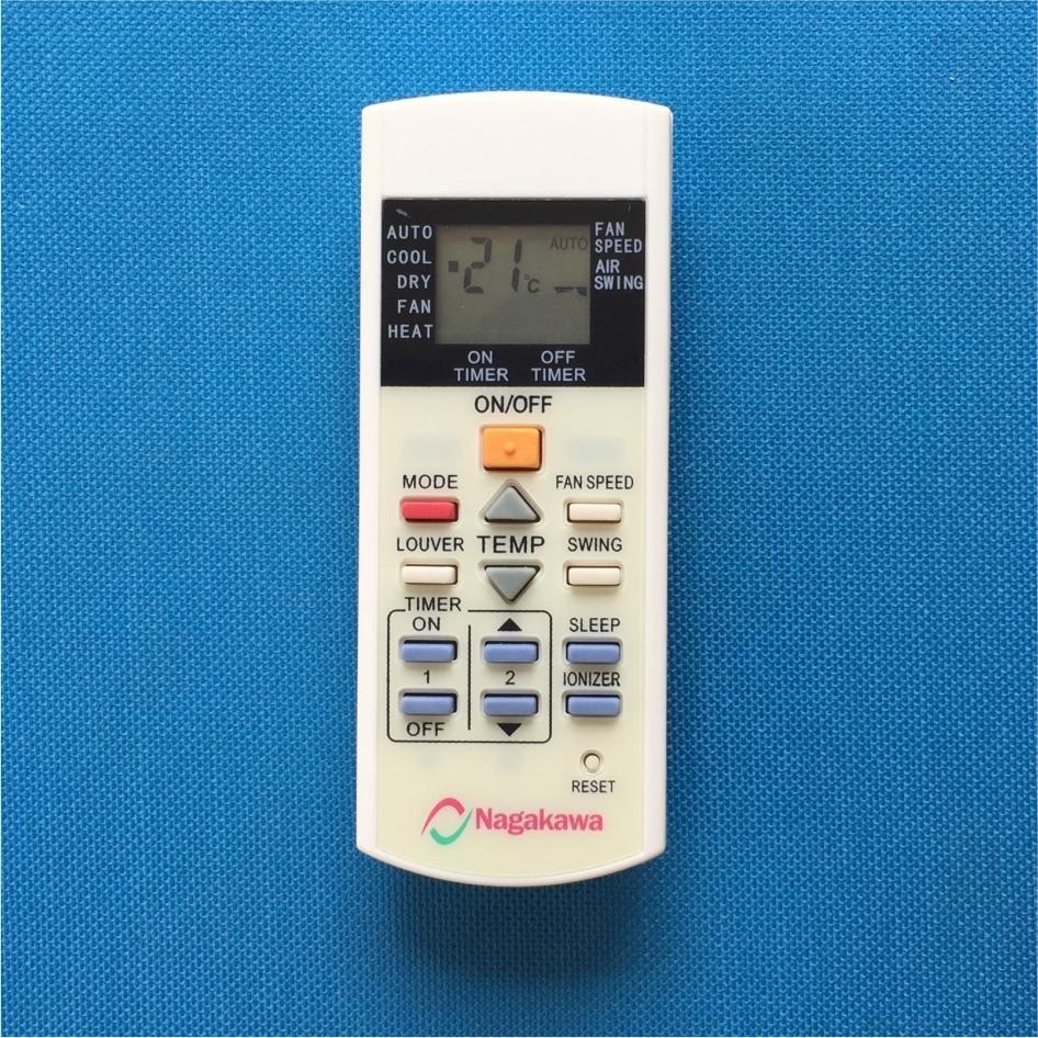Bán điều khiển máy lạnh Nagakawa hcm